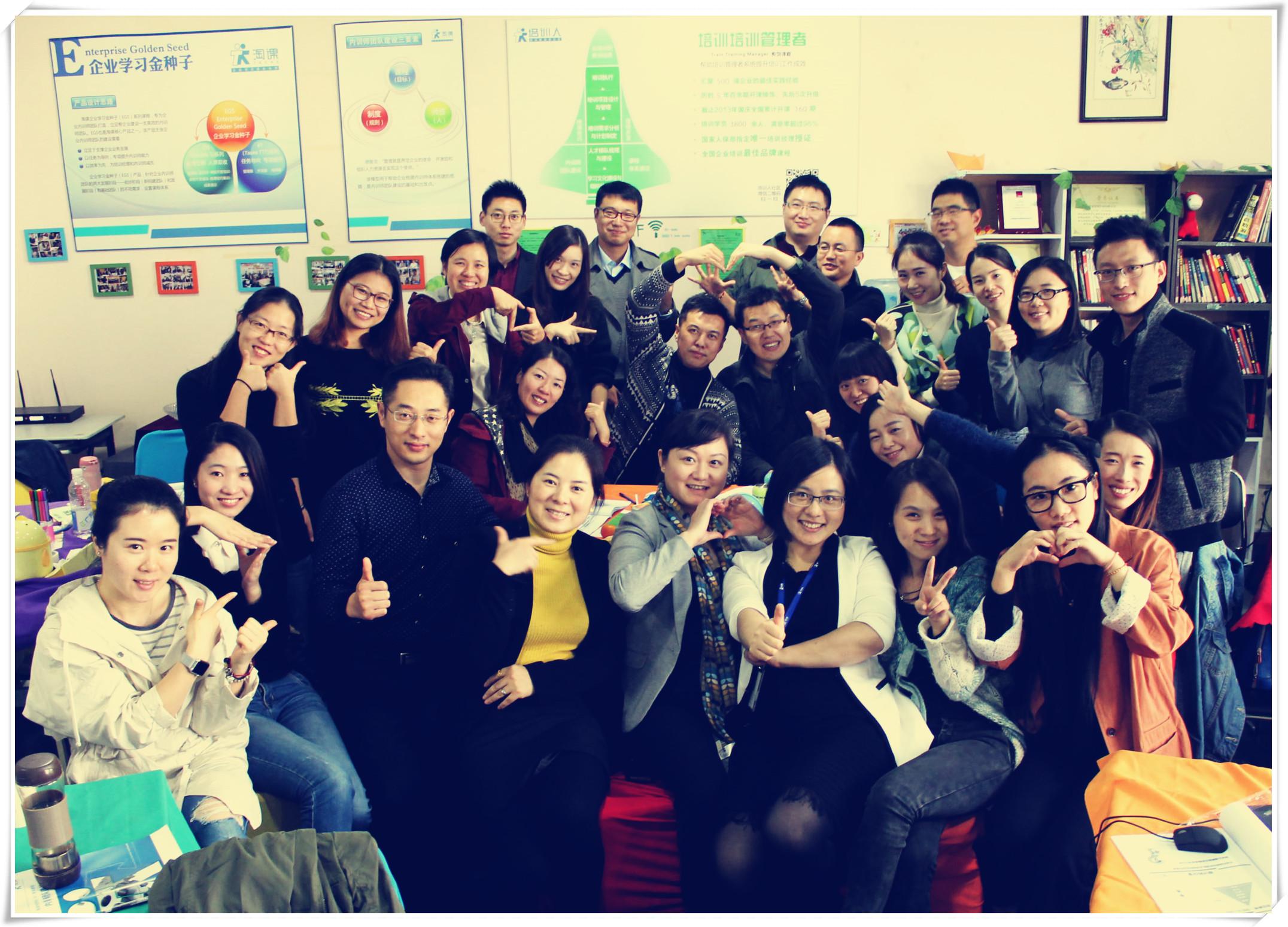 2015年11月上海高级班精彩回顾