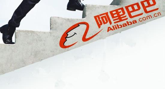 """24000名""""阿里人"""":阿里巴巴如何打造企业文化?"""