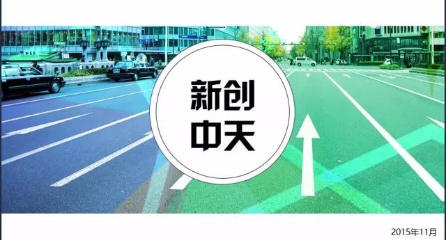 4_看图王.jpg