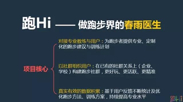 5_看圖王.jpg