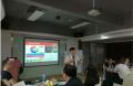 《企业培训体系建设与运营》