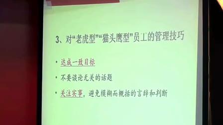 梅明平老師為全友家私經銷商培訓(10)
