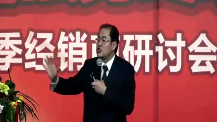 梅明平老師為全友家私經銷商培訓(8)
