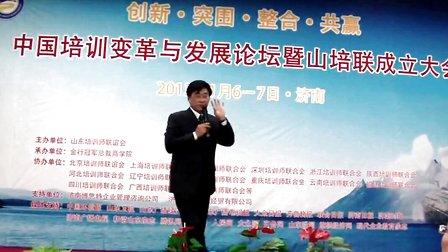 楚曉暉老師沙盤課程展示