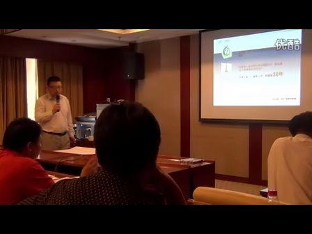 項目管理培訓講師康路晨——時間進度管理(關鍵路徑)