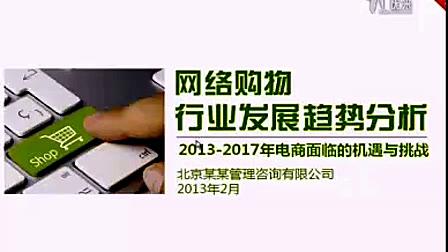 PPT培训高级讲师李宝运PPT培训视频课程--4模板设计篇
