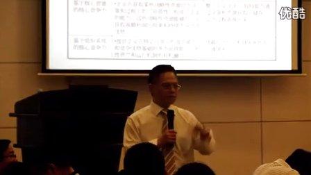 台湾著名实战管理培训专家刘成熙老师香港亚洲商学院《战略管理》课程