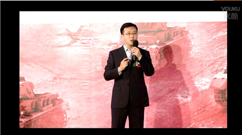 张永杰-向华为学习:打造有竞争力的研发管理体系