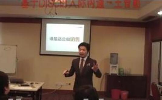 企業內部講師-王智勤-講師隊伍-講師管理-必要性與意義