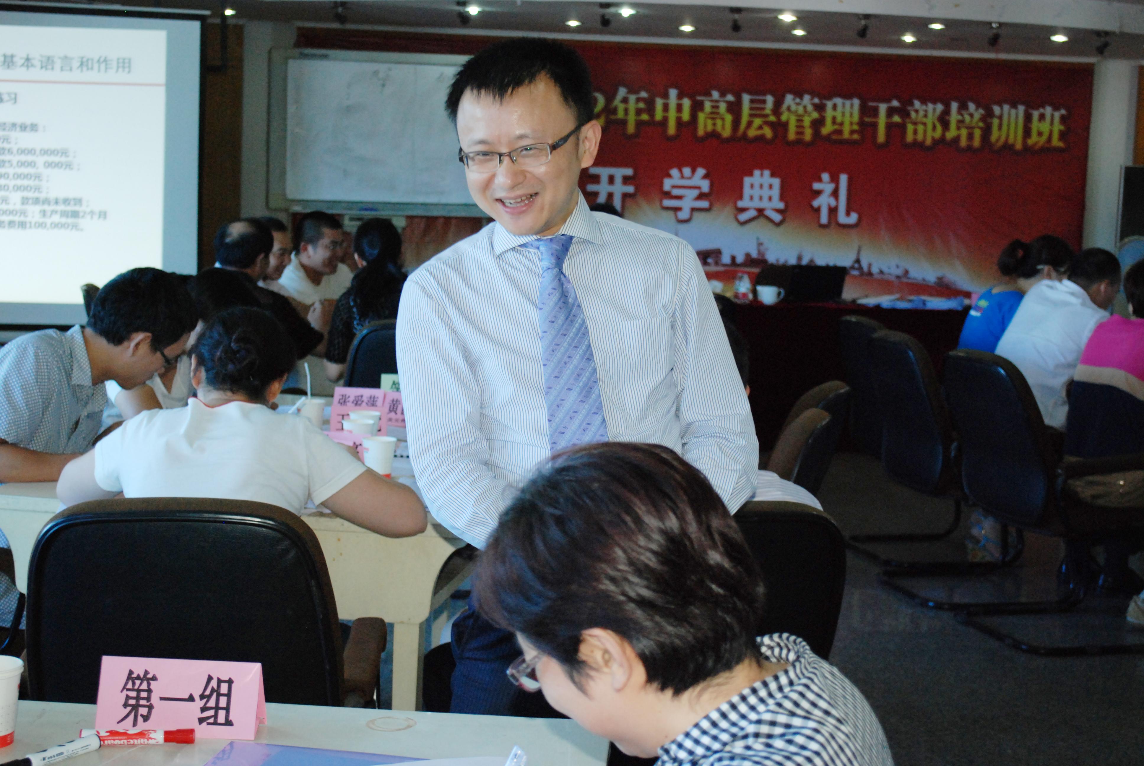 杨凌彬《非财务经理的财务管理》