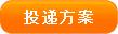 参与北京某机构寻讲授董事会秘书课程讲师的投递
